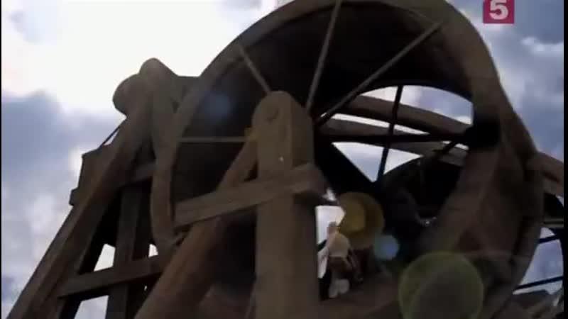 Древние открытия - Баллистические орудия древнего мира.