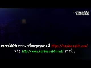 Oideyo! shiritsu yarimari gakuen vol.4[sub-thai].mp4