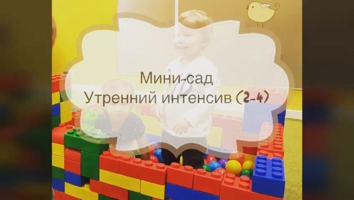 """Точка Роста LEGO Education Eкб on Instagram В нашей Точке Роста не бывает много малышей мы всегда ждём и готовы принимать новых и очень счастливы от того что преданный педагог…"""""""