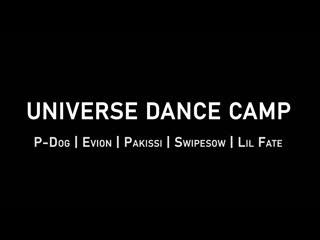 Universe Dance Camp | Иваново | Shot by Vanek