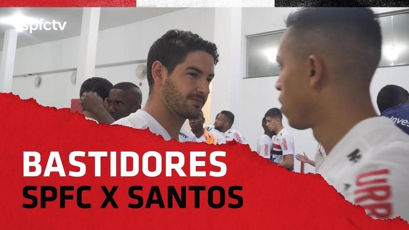 BASTIDORES SÃO PAULO 3x2 SANTOS   SPFCTV