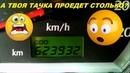 Daewoo Gentra с пробегом 620 тыс км отзыв владельца