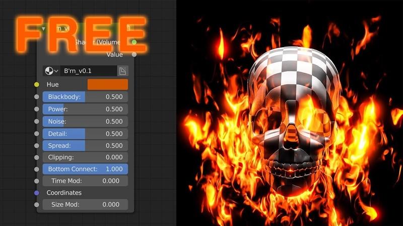 Blender - Free Procedural Fire Shader