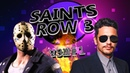 Saints Row 3 The Third RayC FranK Джеймс Франко издевается над лысым в маске Че за Шок 1