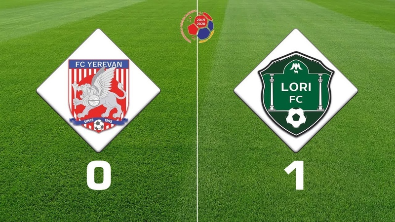 Yerevan Lori 0 1 Armenian Premier League 2019 20 Week 06