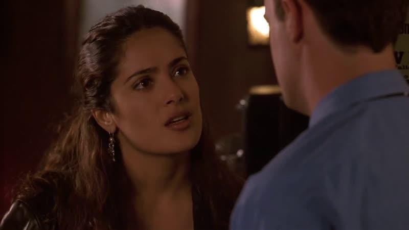 Фрагмент из фильма Поспешишь людей насмешишь с Сальмой Хайек 1997
