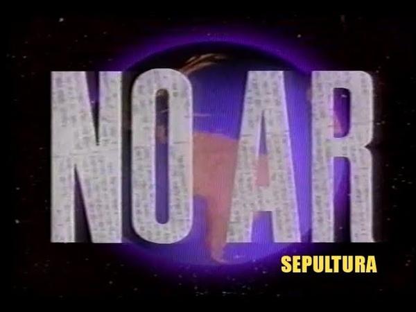 MTV NO AR - Matéria sobre o show do Sepultura em SP 1996