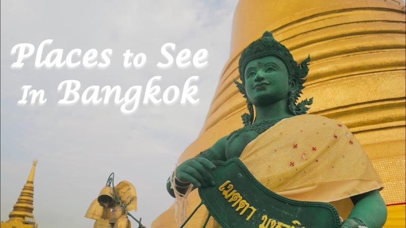 BANGKOK Things to DO Travel Bangkok Cheap Budget Travel Bangkok