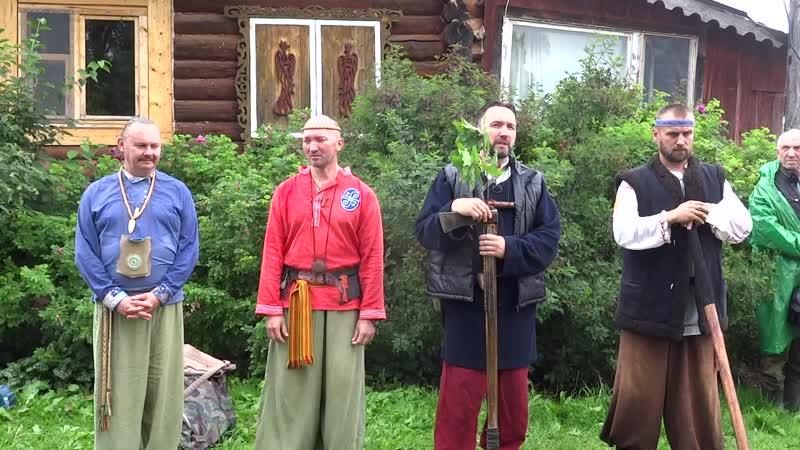 20 июля 2019 г. Праздник воинской доблести и славы День Перуна, посвящённый памяти М.Н.Задорнова.