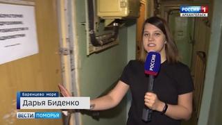 Продолжается арктический поход судна «Михаил Сомов»