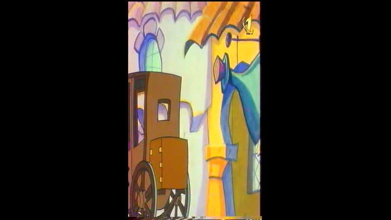 8 Альберт пятый мушкетёр
