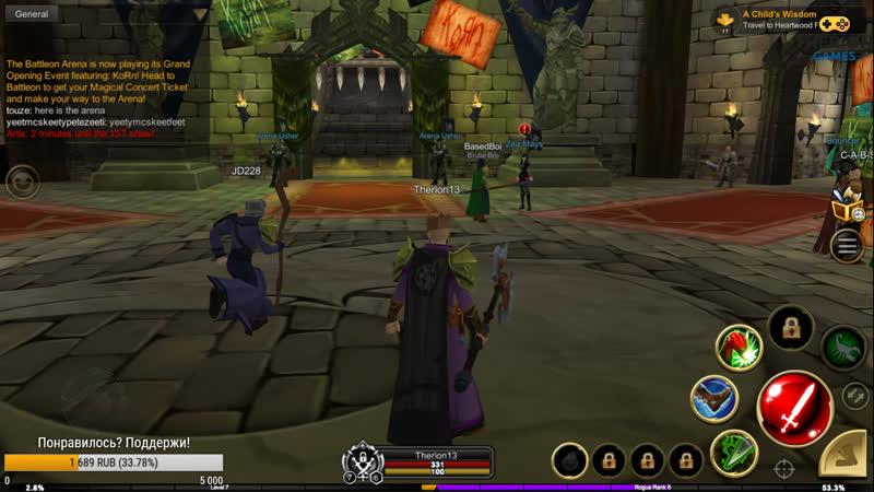 Концерт группы Korn в игре AQ3D. Это что-то невероятное! | AdventureQuest 3D MMO RPG