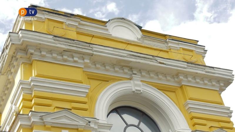 Просвітницький будинок, що став кінотеатром