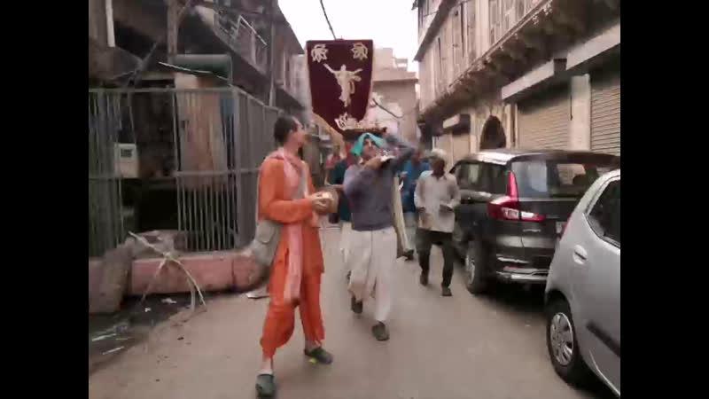 в Матхуре тоже Радхе Радхе кричат Харинама идёт на Ямуна