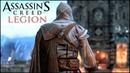 Assassin's Creed Legion ПОКАЗАЛИ НОВОГО АССАСИНА СЛИТАЯ ИНФОРМАЦИЯ Италия новые ассасины
