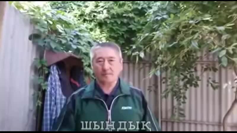 Жерді 49 жылға жалға кім берді Еркін Рақышев