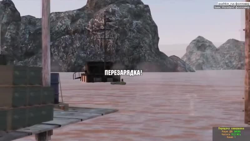 Настоящий капитан до последнего с кораблем :)