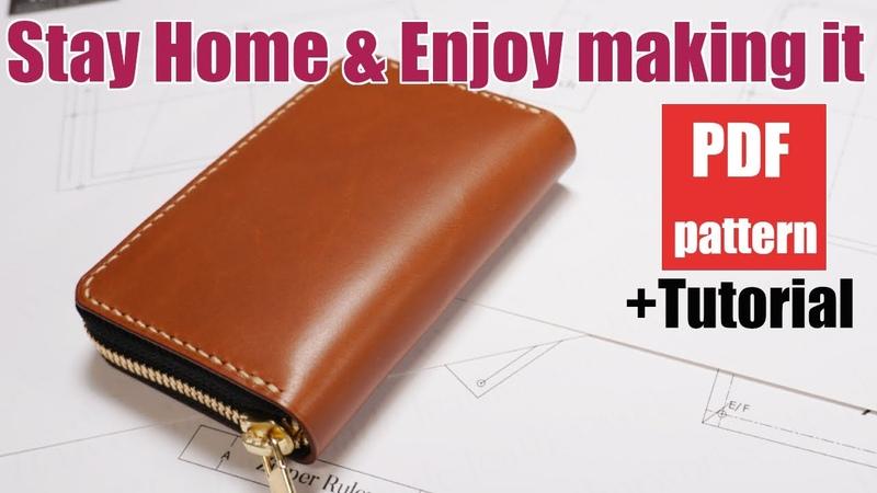 レザークラフト StayHome ラウンドZIPミニ財布の作り方 LeatherCraft How to make a round zip mini wallet PDF