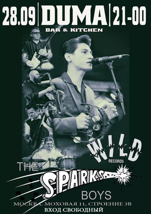 28.09 The Sparks Boys в клубе Дума!