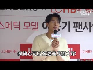 Lee Seung Gi Leaders Fan Signing Press Videos 2
