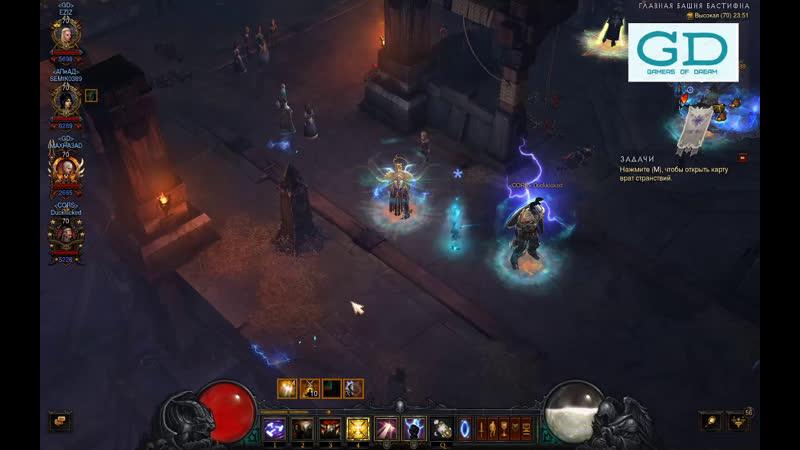 Diablo 3 GD EZIZ