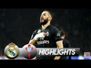 Сельта Реал Мадрид 1 3 обзор матча