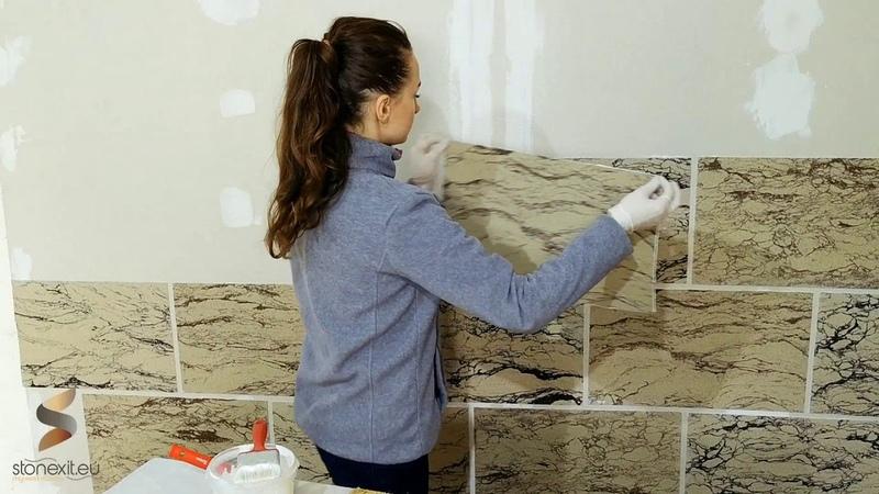 Stonexit - гибкий камень, гибкий мрамор, гнучкий камінь