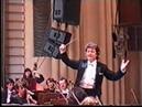 Schubert Rosamunde Janowitsky live mp4