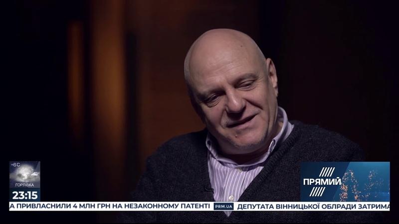 Програма Вересень 1 від 5 лютого 2020 року. Гість - Олег Саакян