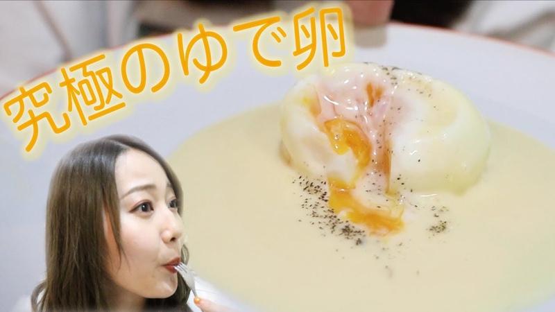 【ウフマヨ】調理時間2分!究極の卵料理
