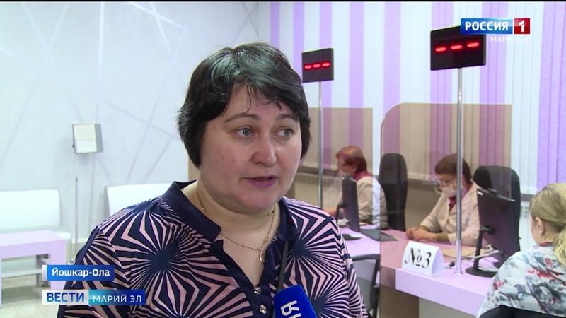 В Йошкар Оле поликлиника работает по технологии бережливого производства
