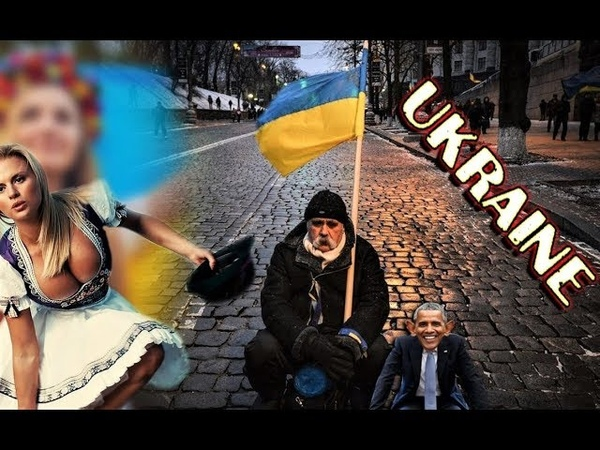 Такого не покажут по ТВ / Вся правда о жизни в Украине