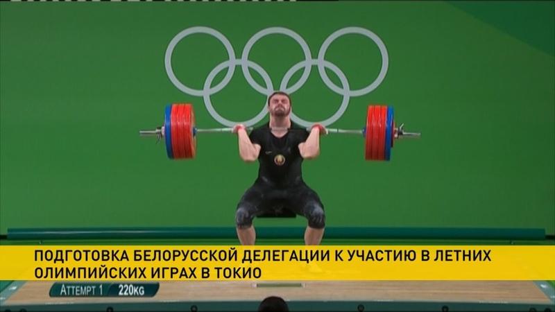 Белорусы намерены взять 100 лицензий на право участия в Олимпиаде-2020