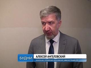 Всероссийский экономический диктант в Копейске