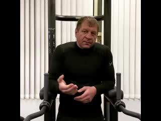 Александр Емельяненко отреагировал на желание Шлеменко драться с ним по правилам ММА.
