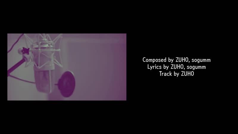 SF9 ZUHO - 다락방 (Feat. Sogumm) (Prod. by ZUHO)