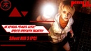 Silent Hill 3 - Суррогатная мать Клаудия
