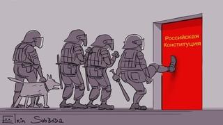 Собянин - ОПОМНИСЬ!!! ЧТО творишь!! Николай Рыбаков и Илья Яшин. о происходящем в Москве.
