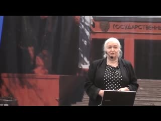 Лекция Т.В.Черниговской