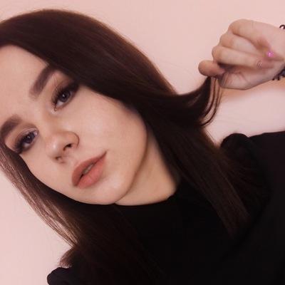 Диана 24 года Красноярск