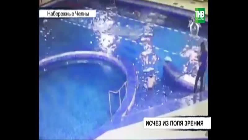 ведомость картинки барвины чуть не утонула в бассейне любому празднику