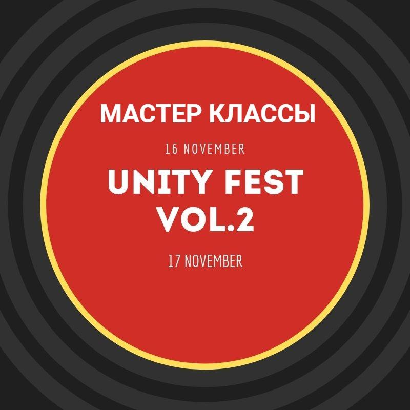 Афиша Барнаул МАСТЕР КЛАСС по HIP-HOP l UNITY FEST