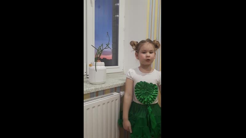 Соловьева Софья, 6 лет, ГБДОУ 37 Калининского района. Михаил Яснов Веселая Наука