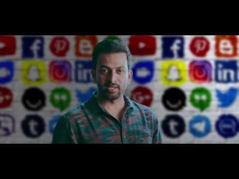 VIRAL- Short film Malayalam - Kerala Police Social media Awareness- Prithviraj