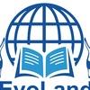 Школа EvoLand | Репетитор Ростов-на-Дону | ЕГЭ
