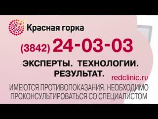 Онлайн медицинский центр Красная горка
