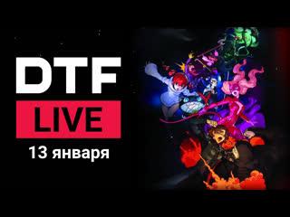 DTF LIVE: Сериал о Чаки, технотренды 2020 и Rainbow Six: Quarantine