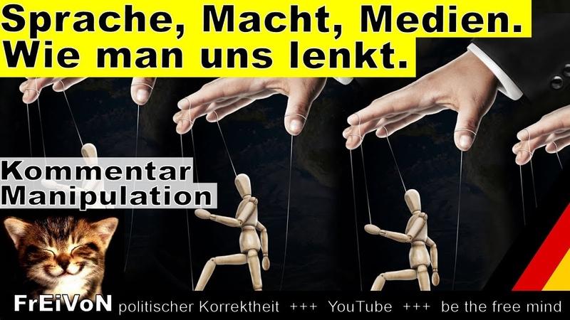 Wie man uns lenkt! - Sprache, Macht und Medien * Manipulation * Kommentar