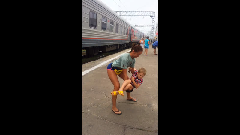 Тренировка на вокзале