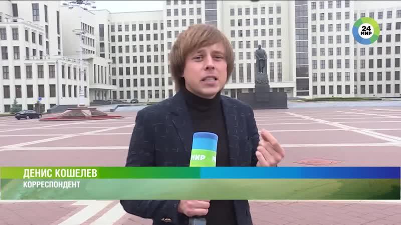 Как отстроили разрушенный войной Минск